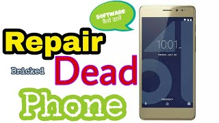How To Flash | Repair 10 or E Phone | Use QFIL Tool