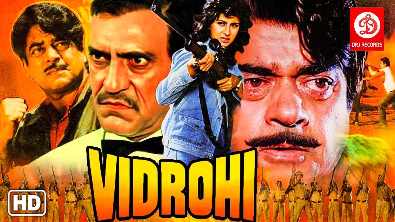 Download Vidrohi Hindi Action Movie | Shatrughan Sinha | Amrish Puri | Poonam Dhillon | 90s Superhit Movies