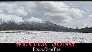 WINTER SONG (カラオケ) Dreams Come True