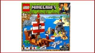 Лего Майнкрафт 21152 піратський корабель будівельні іграшки - розпакування