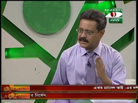Bangkok Hospital Office Bangladesh Live In Channel I