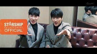 [Special Clip] 듀에토(DUETTO) - 2019 수능 응원영상