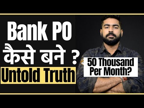 untold-truth-of-banking-jobs-in-india- -bank-po- -ibps- -sbi-po- -banking-jobs- -2019