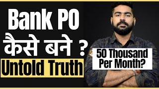 Untold Truth of Banking Jobs in India | Bank PO | IBPS | SBI PO | Banking Jobs | 2019