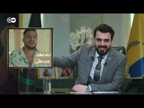 البشير شو - الجمهورية / عراق ابو الخير و ردة فعلهه بعد ان عرف من هو مستشار شؤون المراة