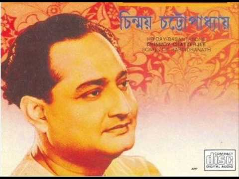 Rabindra Sangeet by Chinmoy Chattopadhyay