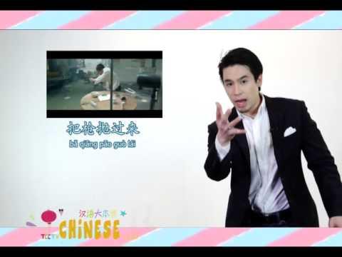 ดูหนังจีน ฟังเพลงจีน (ลุยบ้าเลือดตอน2) - วันที่ 30 Jul 2014
