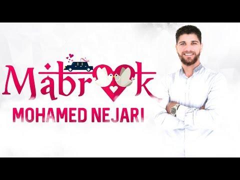 MABROUK - MOHAMED NEJARI [ANACHID MARIAGE 100% DOUF] أناشيد للأعراس