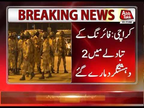 Karachi: 2 Terrorists Killed In CTD Encounter