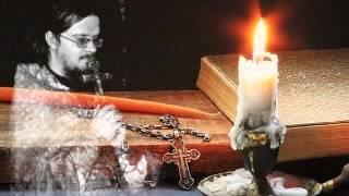 Даниил Сысоев Сверхъестественные откровения