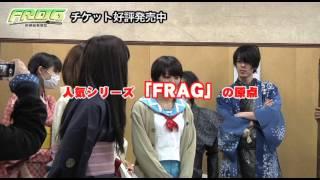 D'TOT 5th act 『FROG-新撰組寄留記-』 作:宮城陽亮 演出:菅野臣太朗 ...