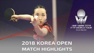 Video Ito Mima vs Gu Yuting | 2018 Korea Open Highlights (R32) download MP3, 3GP, MP4, WEBM, AVI, FLV Juli 2018