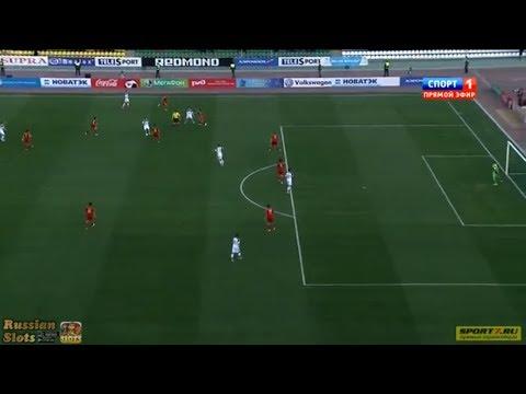 Россия Армения Александр Кокорин отличный гол 05 03 2014