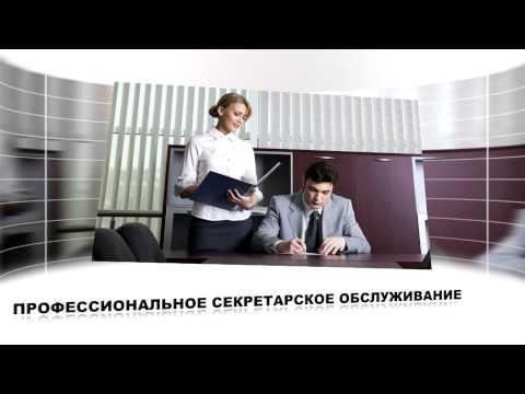 Юридические адреса от собственника - Orte.ru