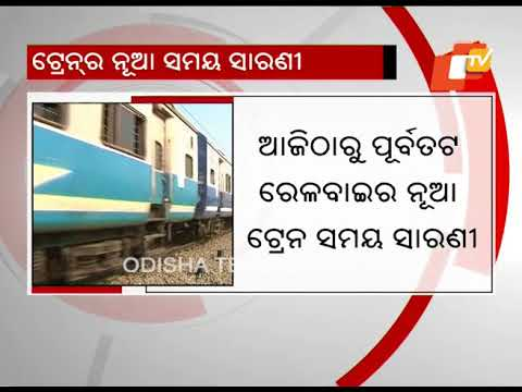 New train time table under ECoR zone