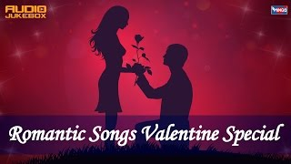 Valentine Day Special - Romantic Hindi Album Songs | Udit Narayan, Kumar Sanu, Sadhana Sargam