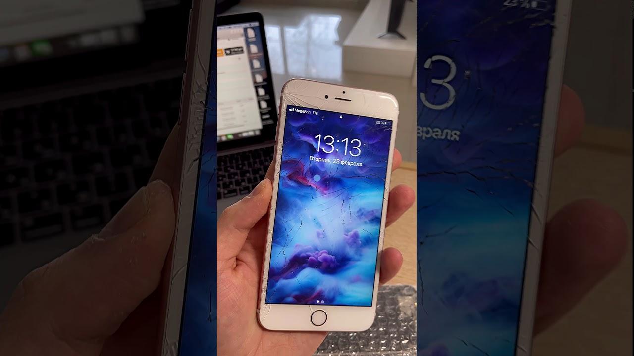 Замена стекла iPhone 8 Plus в Тюмени