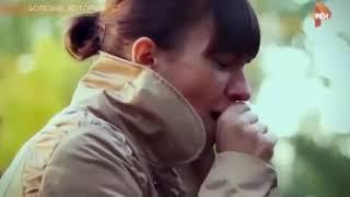 Болезни которых нет! 2016 шокирующий документальный фильм