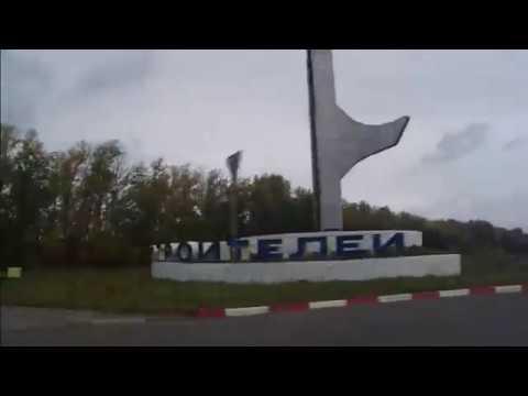 Ульяновск. Заволжский район. Другой берег Волги, через императорский мост.