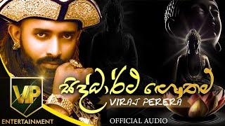 sid-hartha-gautham-siddhartha-gautham---viraj-perera-new-song-2019