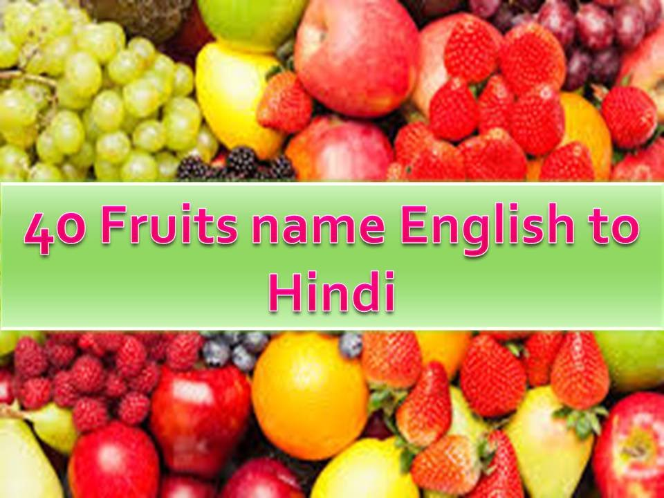 40 different fruits name English and Hindi... - YouTube
