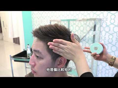 【男性髮型】剪了也好整理!設計師教你小技巧輕鬆塑好型!