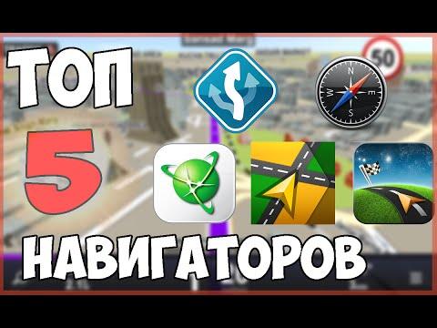 TomTom,Navigator,gps,навигаторы,скачать,для gps,бесплатно