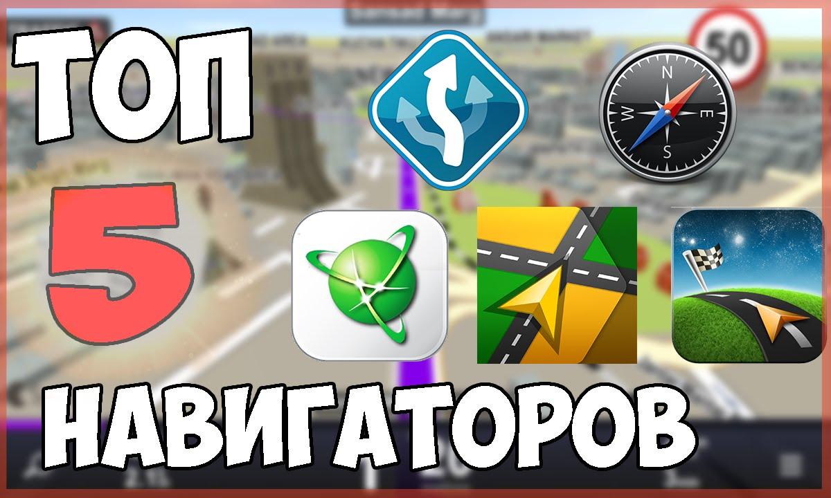 купить gps навигатор +в украине - YouTube