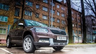 Тестдрайв: Skoda Yeti Active 1.6MT, CWVA, 2015my(Блог: http://andrei.krutsko.com/blog/index.php?entry=entry151224-100904 Обсуждаем на форуме: http://andrei.krutsko.com/forum/viewforum.php?f=5., 2015-12-24T07:21:06.000Z)