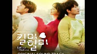 [킬미힐미] 07 Jang Jae In & Nashow - Auditory Hallucination 환청 (Instrumental)