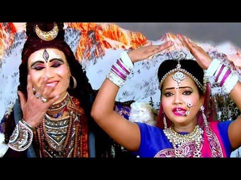 Haridwar  ghumade O bhole हरिद्वार घुमा दे