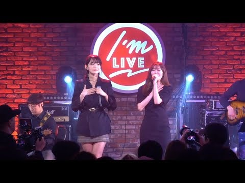 [I'm LIVE] DAVICHI(다비치) & Two Lovers(두 사랑)
