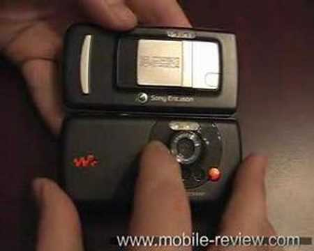 sony ericsson w810i flash