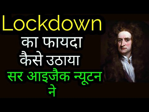 Lockdown Motivation | Lockdown Motivational Video  Hindi |  Lockdown का फायदा कैसे उठाएं