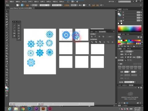 《illustrator Cc 2014 教學》014 工作區域工具