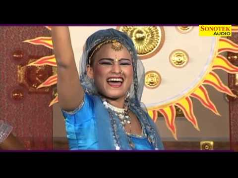 Aalha Chandi Devi Maa  Sanjo Baghel hindi mata sonotek cassettes