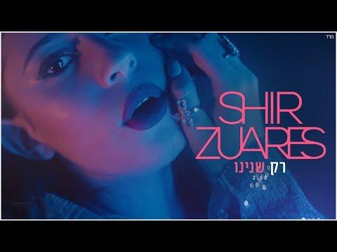 Shir Zuares
