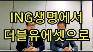 전속사 ING생명에서 1인GA 더블유에셋으로 온 김희수 지점장 이야기 1부ㅣ손철수TV