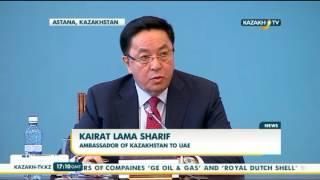 Казахстан намерен увеличить количество туристов из ОАЭ(, 2016-05-28T06:31:02.000Z)