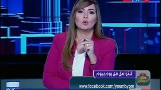 ريهام السهلي: محاولات الجزيرة للإساءة للجيش دائما فاشلة..فيديو