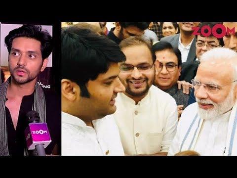 Silsila Badalte Rishton Ka to go off-air soon? | Kapil Sharma meets PM Modi & more
