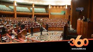 Le360.ma •نداء لمراجعة فورية لنظام الحماية الاجتماعية بالمغرب