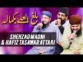Balaghal Ula Be Kamalehi   Hafiz Tasawar Attari, Shehzad Madni   Ramazan 2018   Aplus