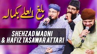Balaghal Ula Be Kamalehi | Hafiz Tasawar Attari, Shehzad Madni | Ramazan 2018 | Aplus