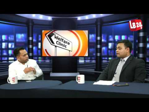 Welfare Clinic   Episode 19   Discussing about services received from Royal London Hospital