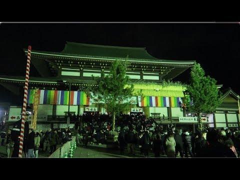 2020~2021NHKゆく年くる年】除夜の鐘のお寺・神社中継場所はどこ ...
