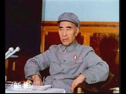 解析九一三事件前林彪最後一封致毛澤東信(《文革史記》第36期)