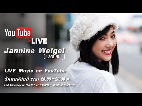 Christmas LIVE Session [EP.8] with Jannine Weigel - วันที่ 27 Dec 2018