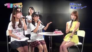 4/7(金)27:10~27:40より毎月第1金曜 TOKYO MX1(9ch)にて放送された...