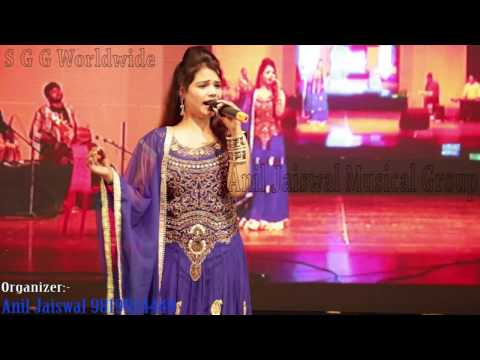 दबे पाव अईहा By Radha Maurya Romantic Live Lokgeet